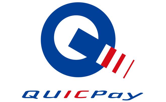 QUICPay(クイックペイ) - チャージのいらない電子マネー
