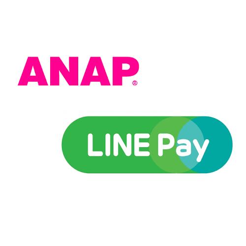 LINE Pay、「ANAP」で決済対応開始 アパレル実店舗で初の試み